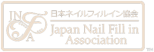 日本ネイルフィルイン協会 JNFA
